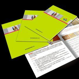 企业产品说明书,设计印刷生产制作,深圳设计印刷包装纸品公司