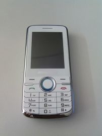 HK658 CDMA 450+GSM 850/900/1800/1900 高通芯片内置天线