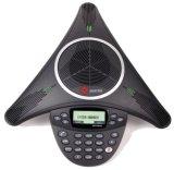 360收音会议电话