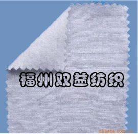 供应1-1.5米宽黑白拉毛布(闽侯双益纺织厂)