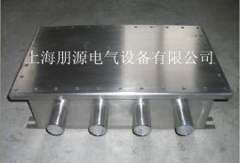 220KV保护接地箱