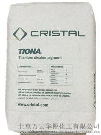 超级耐候氯化法进口钛白粉