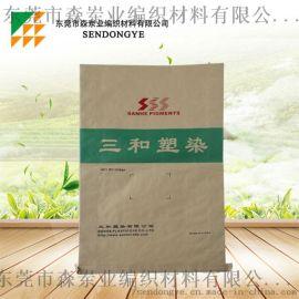 河源纸塑复合袋厂家直销河源复合包装袋河源复合袋工厂
