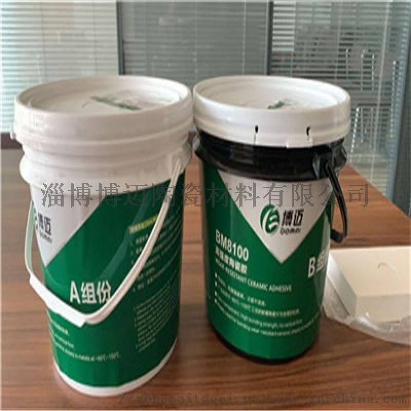 氧化铝陶瓷专用陶瓷片胶 环氧树脂胶