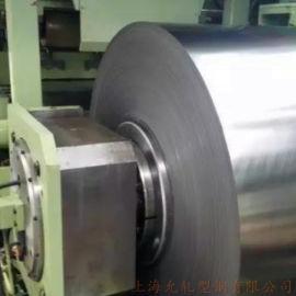 供应2Cr13 420 3Cr13冷轧不锈铁带钢