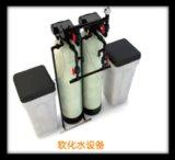 一體化自動化控制軟化水設備