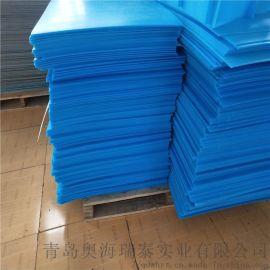 赞皇县多少钱 韧性好防静电塑料中空板生产厂家