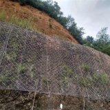 山體道路柔性護坡落石鋼絲繩防護網生產廠家