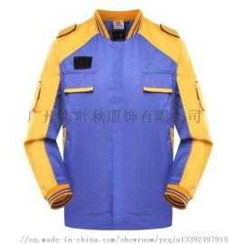 加厚棉衣仓储物流厂服车间工装工服外套定做工作服