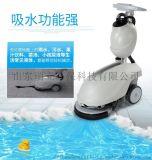 手推式自動洗地機工廠車間小型電動擦地機