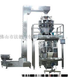 420电子秤包装机械 颗粒/通心粉包装机厂家