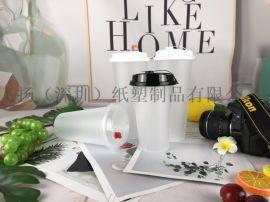 河北张家口衡水PP塑料奶茶杯定做,双层中空纸杯,奶茶封口膜定制厂家