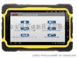 STTS-T17安監執法信息系統終端
