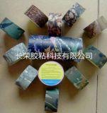 迷彩布基胶带 户外摄影胶带,防生胶带,伪装胶带