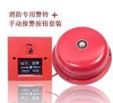 火灾紧急呼叫报警器 烟雾紧急呼叫器 火灾紧急报警器