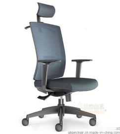 办公椅 大班电脑椅厂家 办公座椅批发价格