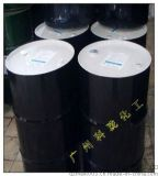 广州科珑批发进口日本出光异构二十烷 IP 20