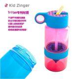 美國Kid Zinger檸檬活力兒童榨汁杯不含BPA和雌性激素