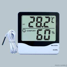 室内外电子温度计数显高清大屏幕数字温湿度计厂家批发