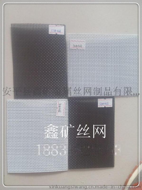 安平丝网,供应:金刚网,金刚网纱窗,金刚防盗网 18831825553
