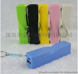爆款单节移动电源 扭曲单节手机充电宝创意礼品