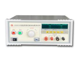CC2521E型程控医用接地电阻测试仪