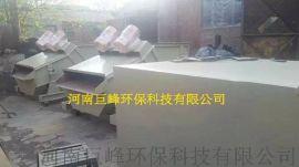 垃圾处理设备_生活垃圾处理设备价格_生活垃圾处理设备批发