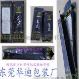 供應臺灣茶葉包裝袋 高山茶包裝袋 鋁箔袋