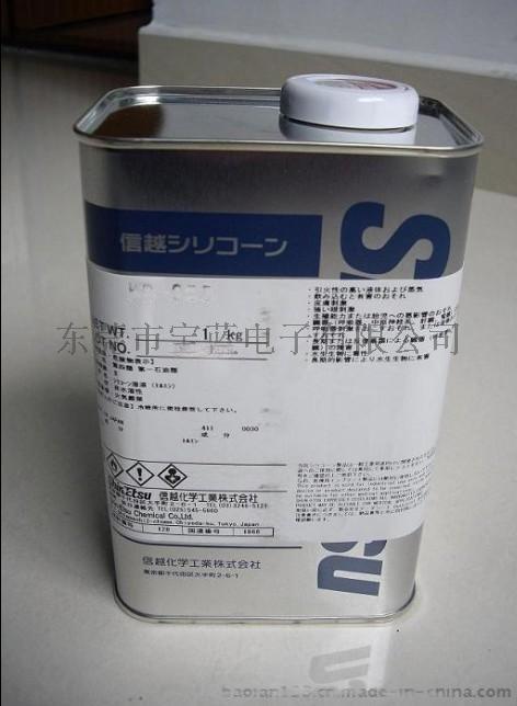 供應信越有機矽樹脂KR-255,代理信越高硬度有機矽樹脂KR-251,防潮型矽樹脂KR-114A