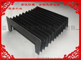 定做 导轨伸缩风琴式防护罩 数控铣、刨床横梁护罩