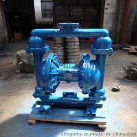 光明DBY/QBY型不锈钢隔膜泵