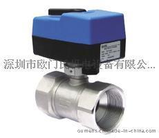 不锈钢电动二/三通调节球阀(DN15-50)