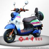燕舞牌tdr-4電動車