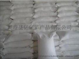 亿信200目饲料级碳酸钙粉