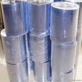 PVC吸塑片材PVC吸塑卷材塑胶片材
