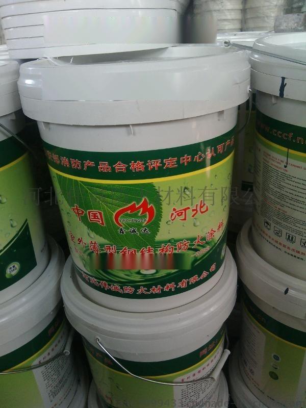 江苏连云港室外薄型钢结构防火涂料技术性能