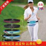 户外弹力运动腰包 多功能男女跑步骑行腰包 防盗防水手机包