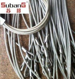 工厂直销 钢丝绳索具 镀锌钢丝绳吊具 **钢丝绳吊具 1T-100T