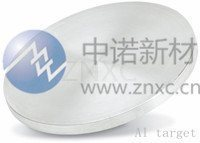 高纯金锗镍合金 合金材料 中诺新材 贵金属