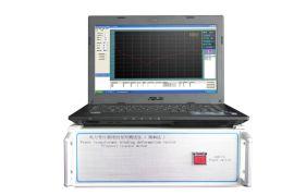 HYZR208变压器绕组变形测试仪