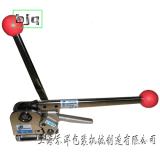 台湾MH35手动钢带免扣打包机