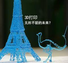 厦门3D打印模型,产品抄数设计,激光成型