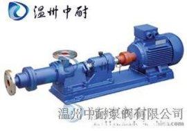 温州中耐I-1B型浓浆泵