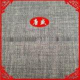 唐盛紡織 沙發面料 仿麻面料