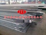 20Mn2合金结构钢