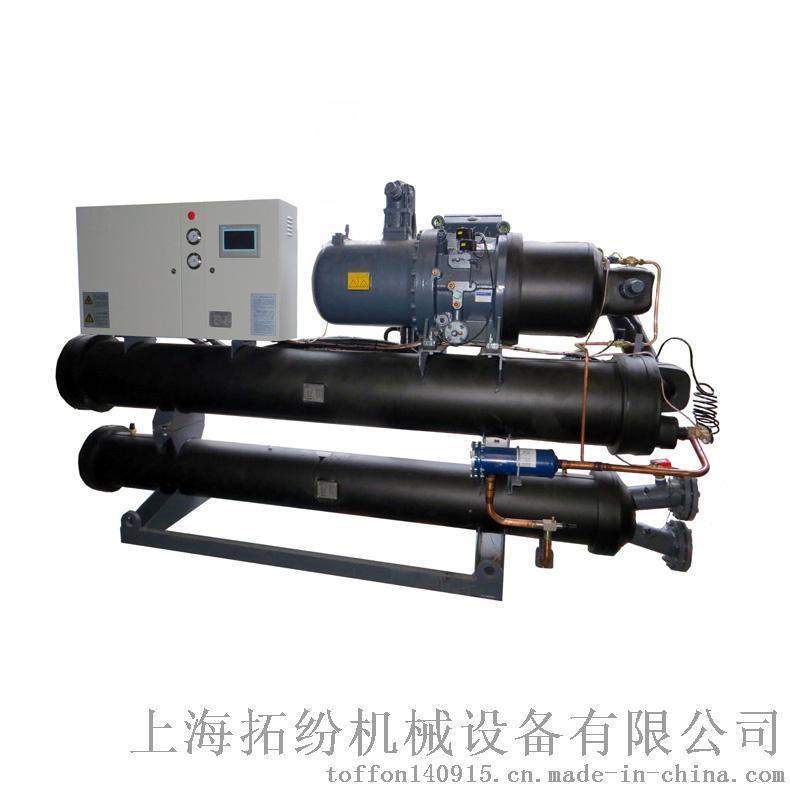 冰山冷凍機,風冷式箱型冷水機,水冷式螺桿冷水機 常溫單機二