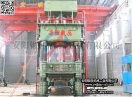 1600T大型三梁四柱液压机自动化锻造液压机锻件墩粗设备