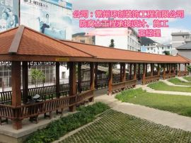 供应江苏浙江杭州常州葡萄架防腐木碳化木庭院葡萄架