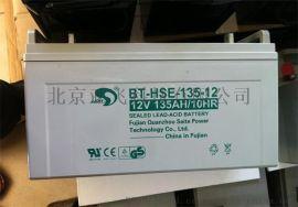 赛特蓄电池12v38ahbt-hse38-12