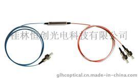 FWDM 宽带波分复用器 支持定制